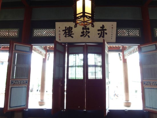 Chihkan Tower (Fort Provintia): Chikan Tower Banner in the Wenchang Temple Pavilion