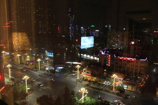 Kunming Jinjiang Hotel : The view