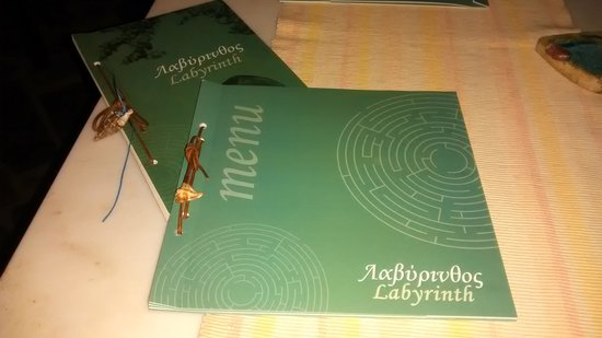Labyrinth Wine Restaurant: menu