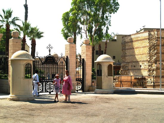 Viejo Cairo (Coptic Cairo): Gates of the Church of St George