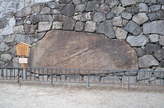 Nagoya Castle : Kiyomasa stone