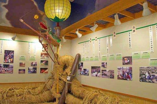 Haebaru Town Museum