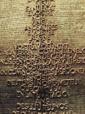 Sagrada Família : door