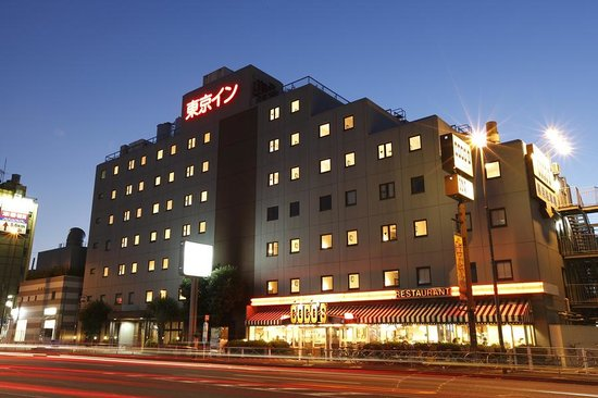Photo of Tokyo Inn Ota