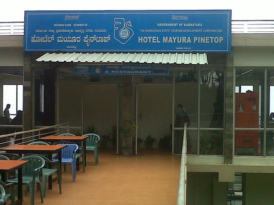 Mayura Pine Top Restaurant Nandi Hills Karnataka
