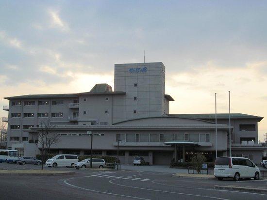 Kanpo no yado Isawa: The hotel building