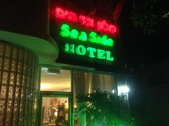 Sea Side Hotel: front of hotel