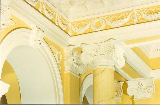Hotel KUNSThof: Lobby