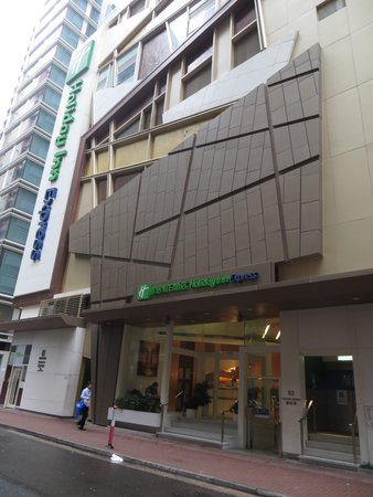 Holiday Inn Express HONG KONG SOHO: frontage of the hotel