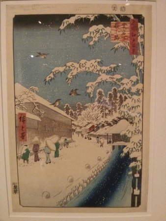 Tikotin Museum of Japanese Art: Preview