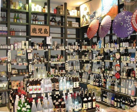 Hakone Kowakien Yunessun : Магазин алкогольных напитков и сувениров