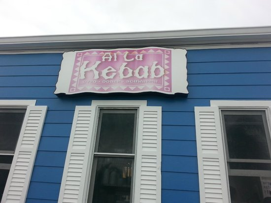 Al La Kebab: Kebab