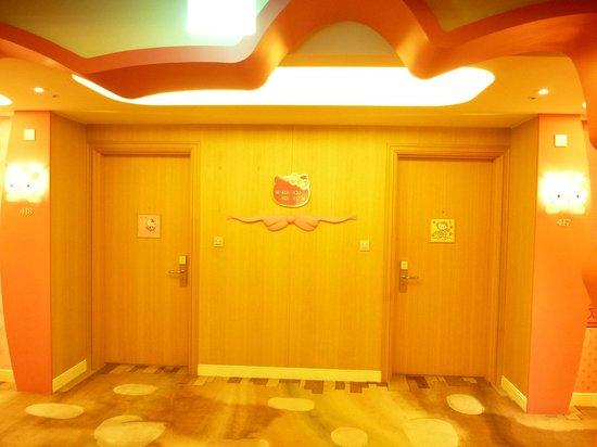Lotte Hotel Jeju: キティdoor