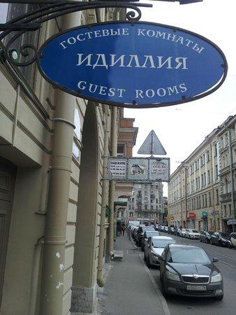 Idillia Mini-Hotel: Idillia name plate