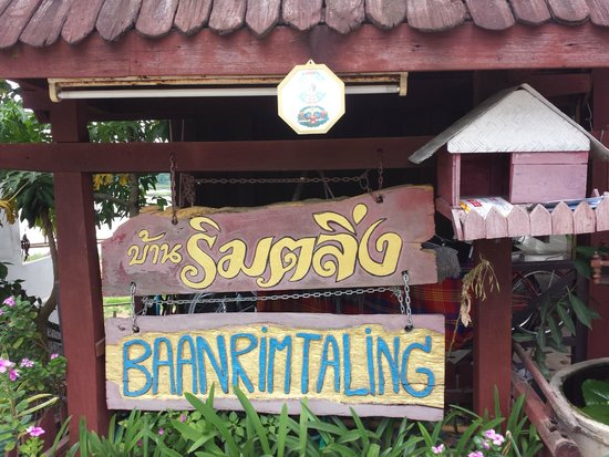 Chiang Khong, Thailand: welcome sign to baanrimtaling