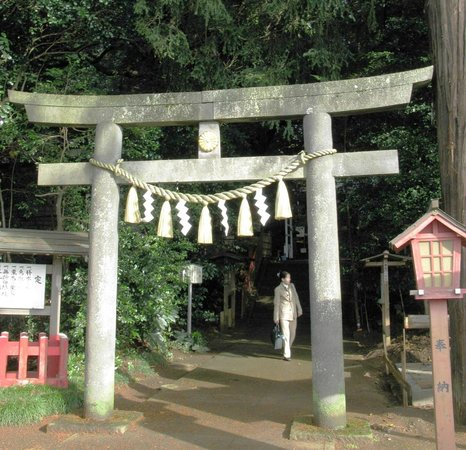 Makata Shrine: ...