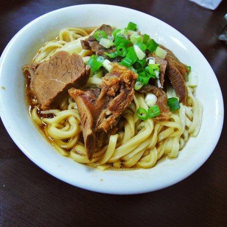 Gang Yuan Beef Noodles
