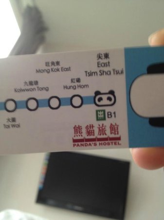 Panda's Hostel: business card