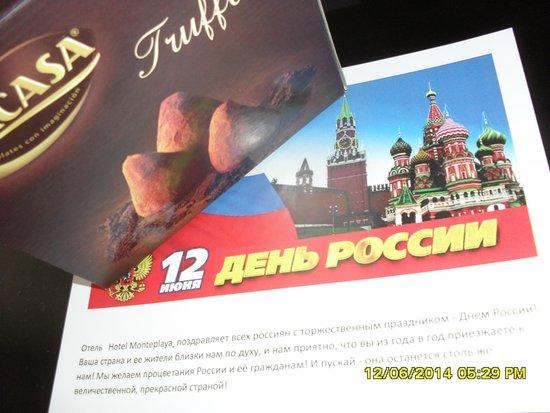 Sumus Hotel Monteplaya : поздравление на день России