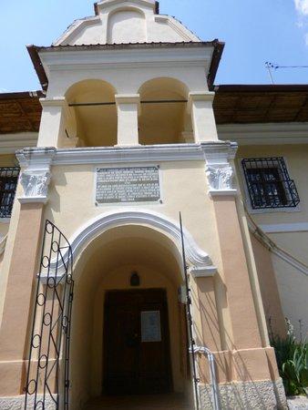 Prima Scoala Romaneasca: school front