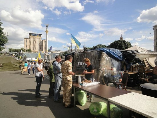 Hotel Ukraine: View from Independence Square