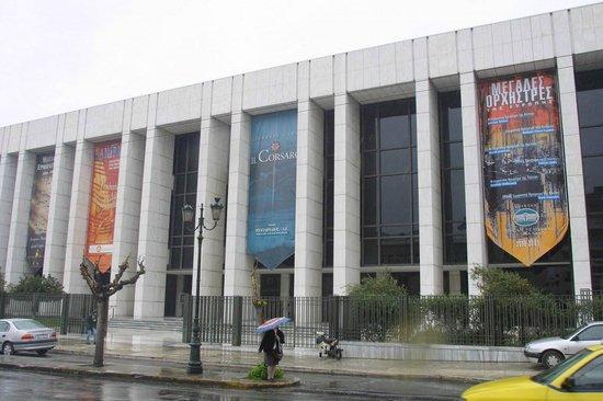 Megaron Concert Hall