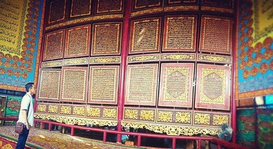 Palembang, Indonesien: Foto saat berkunjung ke Al-Qur'an Al-Akbar