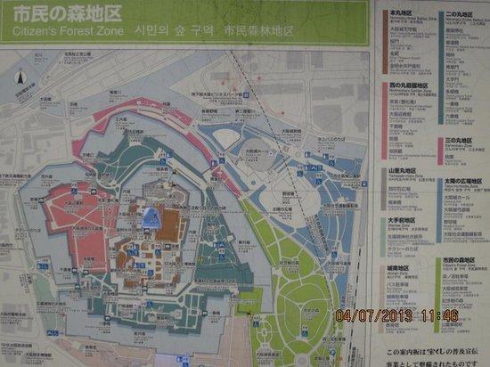 Map of Osaka park Picture of Osaka Castle OsakaKyoto TripAdvisor