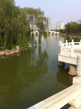 Shuishang Park: Scenic View along the path