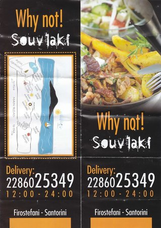‪Why Not! Souvlaki‬