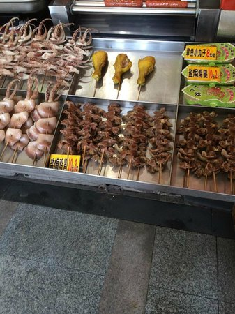 Beijing Road Shopping District : Chicken gizzards