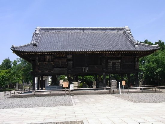 11 額堂 - Picture of Naritasan Shinshoji Temple, Narita - TripAdvisor