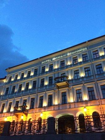 Kempinski Hotel Moika 22: hotel view