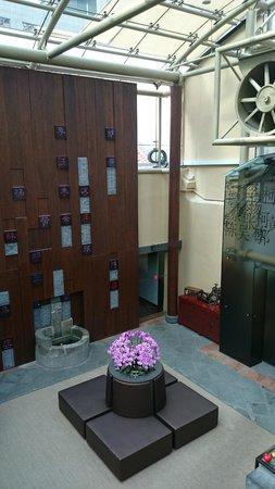 AMOY by Far East Hospitality: lobby