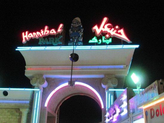 Hannibal Park : entrance
