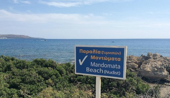 Faliraki, Greece: Mandmata Nudist Beach, Rhodes