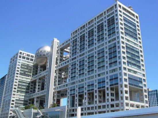 Fuji TV Odaiba : ...