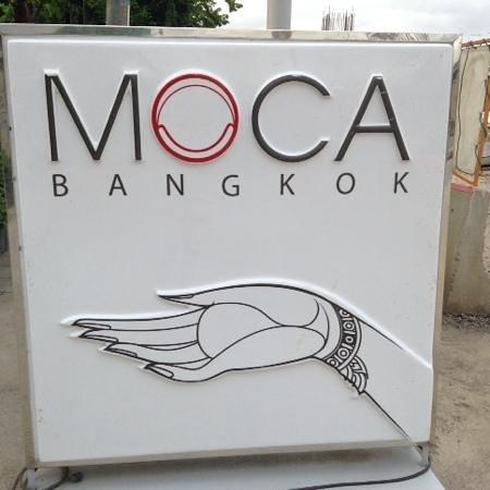 Museum of Contemporary Art (MOCA): moca