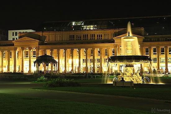 Schlossplatz: シュロス広場