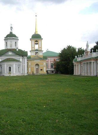 Kuskowo-Ensemble: Часть зданий усадьбы