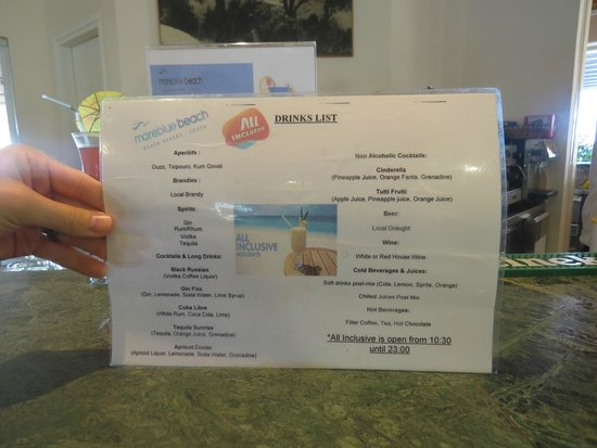 Agios Spyridonas, Greece: drink menu