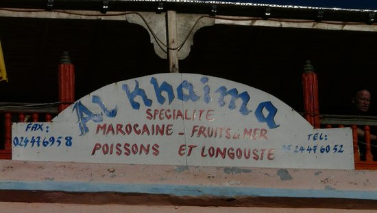 El Khaima: LE RESTO