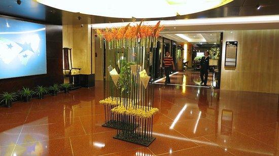 Guangzhou Baiyun Hotel: 廣州白雲賓館