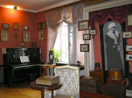 Maria Zankovetska Museum