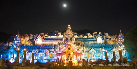 Phuket FantaSea : Palace of Elephants