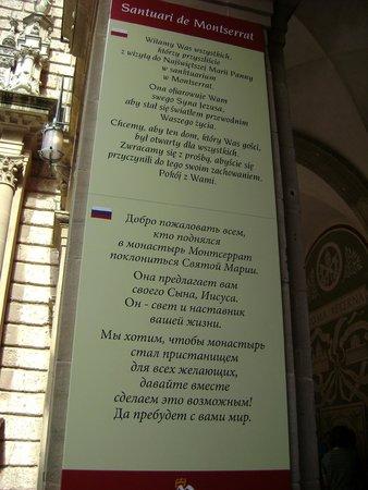 Montserrat Monastery : стенд