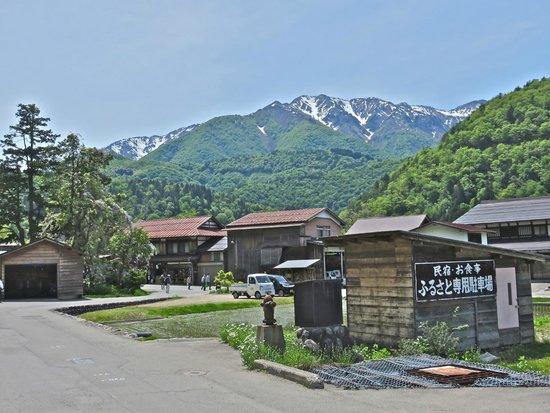 Temple bell - Foto di Shirakawago Gassho Zukuri Minkaen, Shirakawa-mura - Tri...