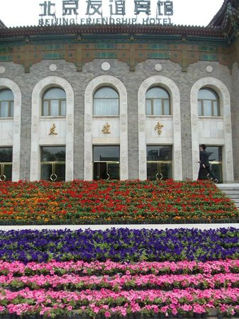 Beijing Friendship Hotel: One of the more attractive buildings