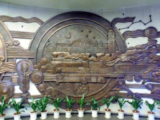 China Railway Museum Zhengyangmen: large sheild in the foyer
