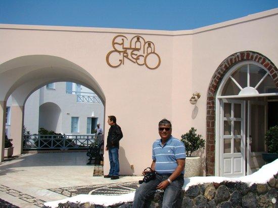 El Greco: The Main Lobby Area
